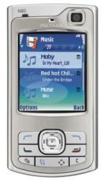 Мобильные телефоны Nokia N8 (белый)