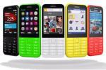 Nokia 225 Dual Sim белый