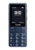 Мобильный телефон Philips Xenium E311 Navy