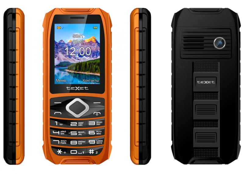 TEXET TM 508R ORANGE